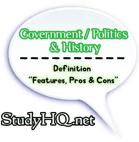Decentralisation | Definition, Types, Pros & Cons